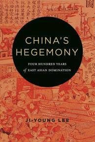 china-hegemony